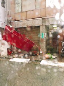 9月4日(火)台風21号 その2